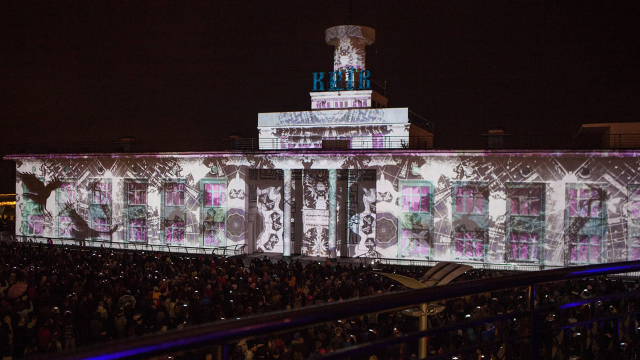 International 3D video mapping contest prize pool gets a boost